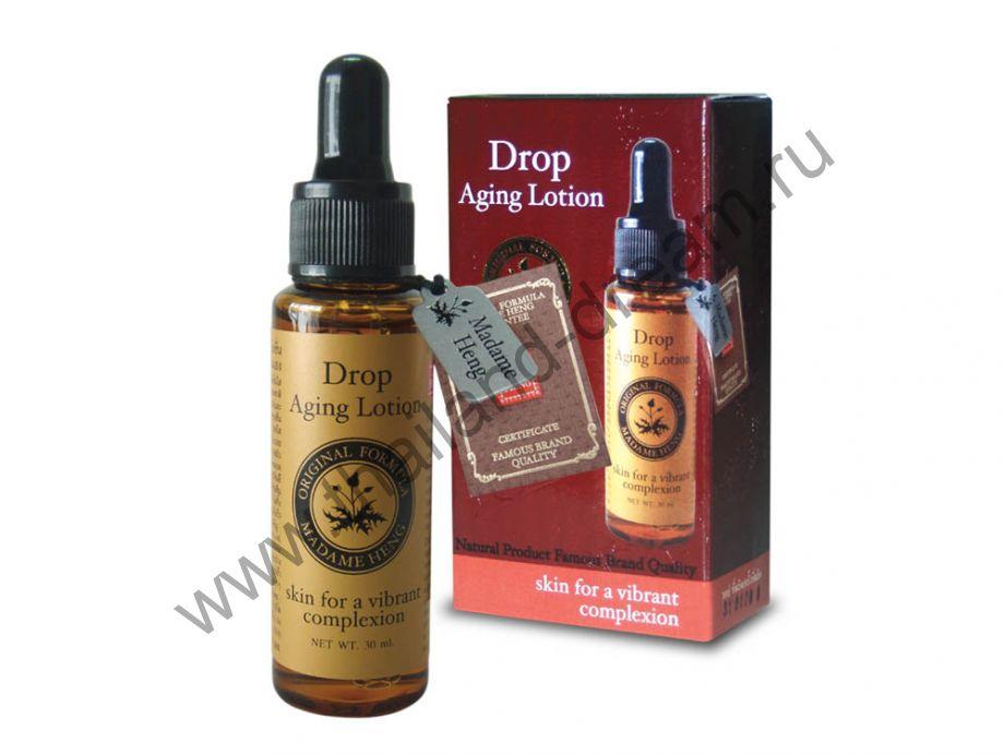 Антивозрастной лосьон-сыворотка Drop Aging Lotion Madame Heng 30мл
